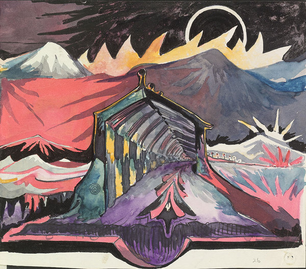 J. R. R. Tolkien (1892–1973), Fantasy landscape, 1915?, watercolor, black ink. Tolkien Trust, MS. Tolkien Drawings 87, fol. 26. CREDIT The Tolkien Trust 2015. © Ansa